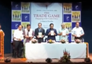 Dr. Amiya Chandra launches his book, THE TRADE GAME at the Nehru Memorial Museum & Library