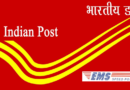 Simplified Customs Procedures planned for exports through INDIA POST