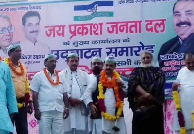Grand Inauguration of JAI PRAKASH JANTA DAL (JPJD) Party's National Headquarter took place in New Delhi