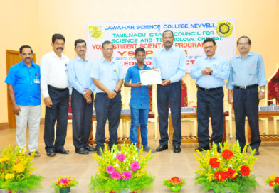 Young Student Scientist Programme concludes at Neyveli