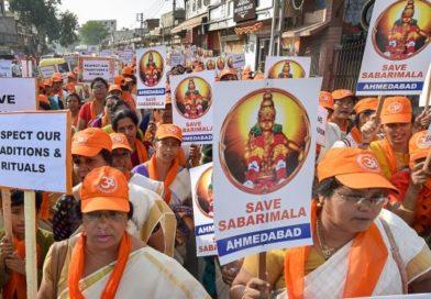 The Sabarimala Protest Case In Kerela