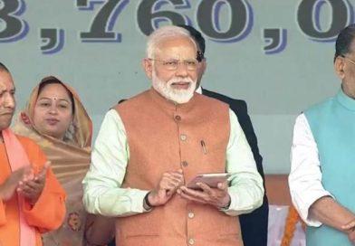 Modi launches PM-KISAN Scheme in Gorakhpur