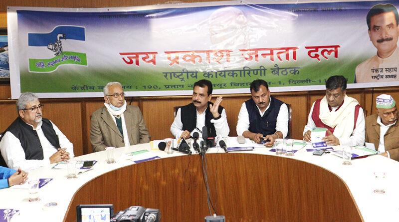 Big Decisions taken in JAI PRAKASH JANTA DAL's Executive Committee Meeting