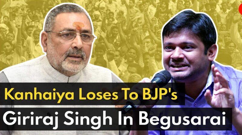 Kanhaiya Kumar – Another Failure Face In Congress